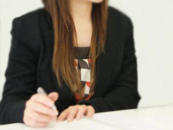 """""""The Changeプログラム""""トレーナー募集説明会を開催します!11月27日(日)@池袋"""