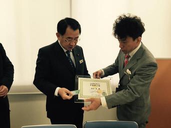 塩谷立元文科大臣が NPO法人ジコサポ日本の「中級交通事故専門士」資格を取得
