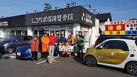20170226浜松道路清掃