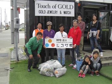 4月の社会貢献活動 「道路清掃」が行われました。
