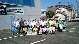 ジコサポ浜松道路清掃