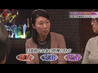 The Changeカウンセラーの西村優里さんがアメバTVに出演し経済と心のお話をされました|Wの悲喜劇#37「今日も貯めてます!円貯め女子」 AbemaNewsチャンネル