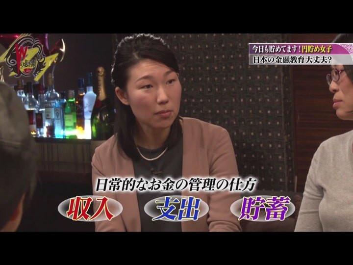 プライベートメンタルジム The change 西村優里 アメバTV