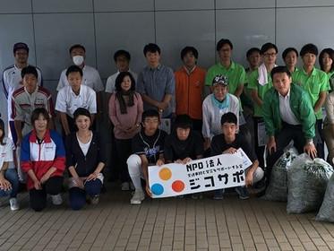 10月の道路清掃活動のお知らせ:ジコサポ浜松支部