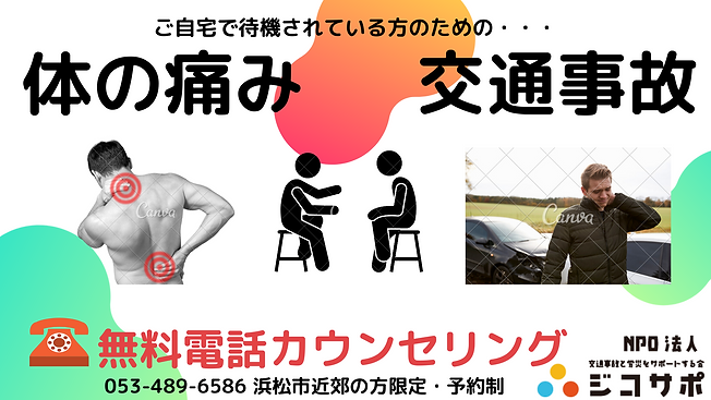 Give and 奪う 心理学 (3).png
