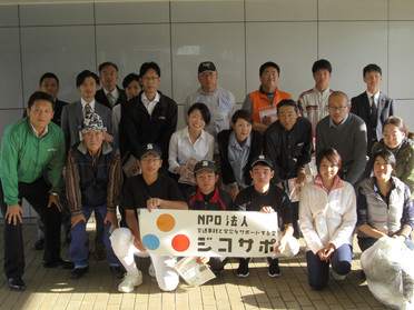 NPOジコサポ日本浜松支部 主催  11月の道路清掃活動の報告