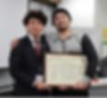 """ジコサポ大使 桜井""""マッハ""""速人"""