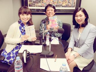 西村優里カウンセラーがラジオ番組2951(ふくこい)に出演しました