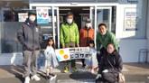 Npoジコサポ浜松 第57回 道路清掃活動 ボランティア大募集!【雨天中止になりました】