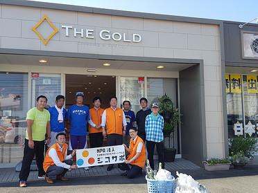 【第47回 ボランティア・道路清掃活動】買取専門ザ・ゴールド浜松若林店をスタートで開催します。