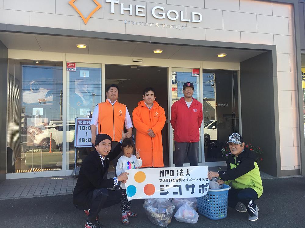 ザ・ゴールド浜松若林店