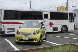 ジコサポ,日本赤十字社