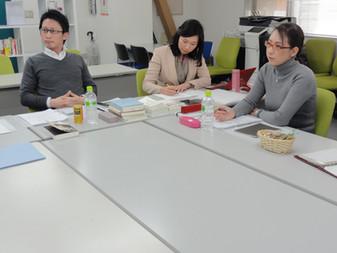 The Changeプログラムが1日で学べるイントロダクションセミナーが行われます