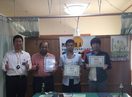 ジコサポ日本 いわき支部 交通事故専門士資格取得講習会を開催しました。