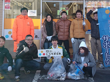 ジコサポ日本仙台支部1月度道路清掃活動を行いました。