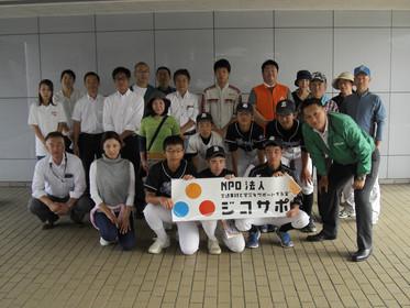 ジコサポ日本 浜松支部10月の道路清掃活動の報告
