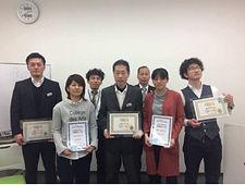 福岡支部主催交通事故専門士講習会(博多)