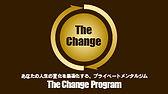 メンタルジム The Change