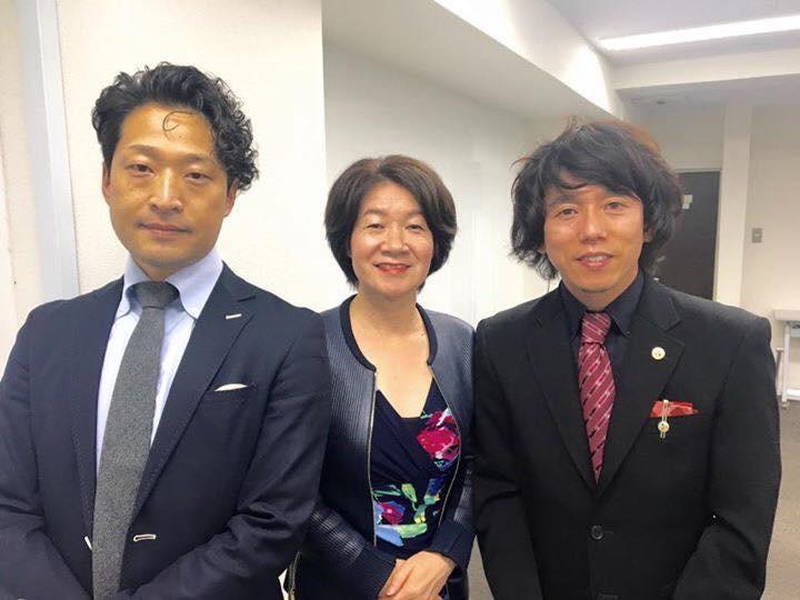 笹川裕子、小林悟