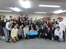 第3回専門士講習会(大阪)