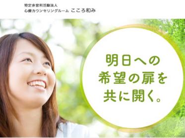 ジコサポ日本は心理・福祉のプロを育成し、様々な障がい等で苦しむ人を救うためのプロジェクトを応援しています。