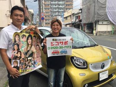 ジャガー横田さんも出場【浜松の名店 鉄板焼 雅さんにてミーティング】
