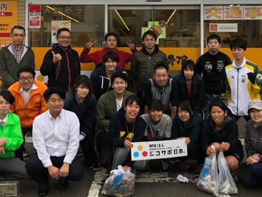 交通事故の救済活動をしているNPOジコサポ仙台と浜松で10月の道路清掃活動を行いました