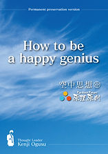 How to be a happy genius