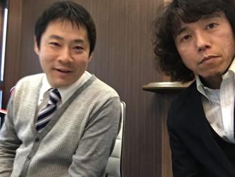 一般社団法人孔子経済交流協会:2年で4億円の奇跡