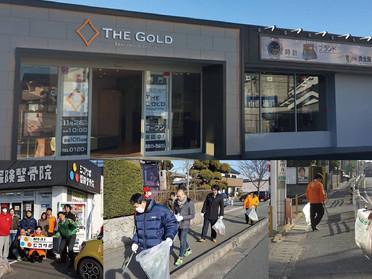 【第43回 ボランティア道路清掃活動】ザ・ゴールド浜松若林店をスタートで開催します。