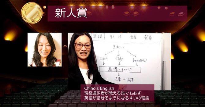 現役通訳者が教える誰でも英語が話せるようになる4つの理論