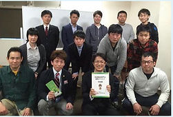 岡山支部主催交通事故専門士講習会(岡山)