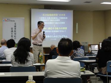 日本の志を伝える人達 in 岡山 ~100年後に伝えたい話~ジコサポ岡山主催