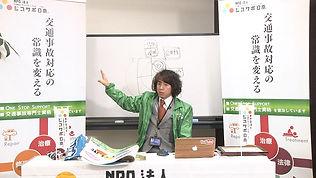 NPOジコサポ日本 オンラインスクール 小楠健志