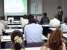 浜松支部主催交通事故専門士講習会(浜松)