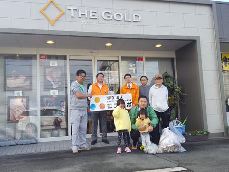 11月開催 【第47回 NPOジコサポ道路清掃活動行いました。】浜松市南区若林町 交通事故無料相談受付中のジコサポ保険整骨院