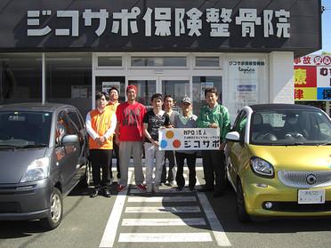 5月の社会貢献活動 「道路清掃」が行われました。