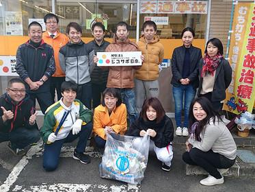 ジコサポ日本仙台支部11月度道路清掃活動を行いました。