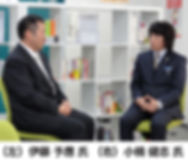 小楠健志・伊藤予應