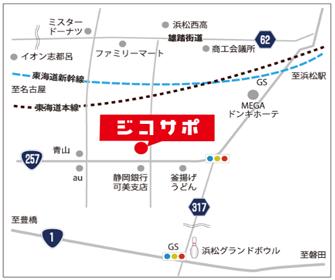 ジコサポ日本 map