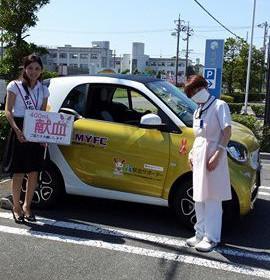 ジコサポ Smart Carで、献血の応援に行ってきました。