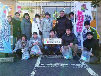 ジコサポの4月の道路清掃活動のお知らせです:仙台・浜松