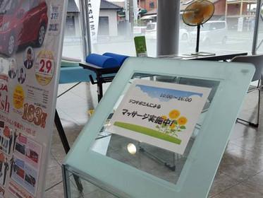 ジコサポ浜松支部 静岡トヨタ森田店さんでのイベントに参加しました