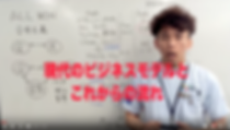スクリーンショット 2018-09-19 16.34.17.png