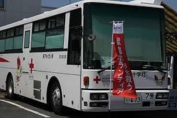 20160522浜松献血