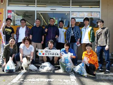 ジコサポ日本 仙台支部 6月度道路清掃活動を行いました。