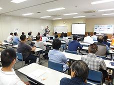 ジコサポ祭り交通事故専門士講習会(浜松)