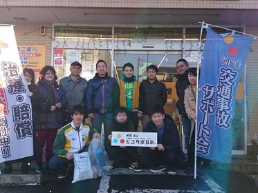 ジコサポ仙台支部12月度道路清掃活動の報告