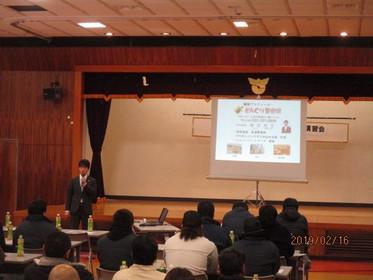 YKKAP輸配送部会さんで交通事故の講演を行なってきました:仙台