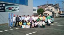 他力:ジコサポ浜松の道路清掃活動